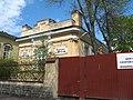Больница св. Марии Магдалины, служебный корпус.jpg
