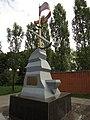Братская могила борцов двух революций (крупно).jpg