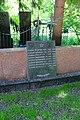 Братська могила в якій поховані воїни Радянської армії,,, що загинули в роки ВВВ Київ Солом'янська пл.JPG