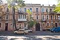 Будинок житловий Софіївська вул., 4-6.jpg