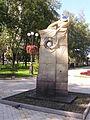 Бульвар Пушкина 028.jpg