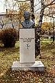 Викиекспедиција Малешевија (149).jpg