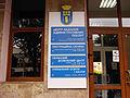 Виконавчий комітет Івано-Франківської міської ради.Центр надання адміністративних послуг.-2.JPG