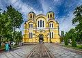 Володимирський собор, вид зі сторони входу.jpg