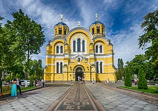 St Volodymyrs Cathedral cathedral in the centrer of Kiev