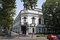 Вул. Пушкінська, 3 6 Палац Рафаловича (Банк зовнішньої торгівлі) P1250496.jpg