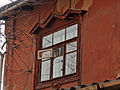 Вінниця - вул. Козицького, 83 DSCF4866.JPG