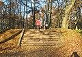 Гатчинский парк. Нижний Ботанический сад, лестница.jpg