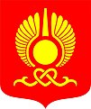 Герб Кызыла 2016.jpg