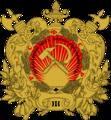 Герб РСФСР 1918.png