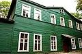 Дворец Михаила Павловича Красное Село.jpg