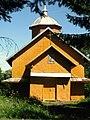 Дерев'яна церква Св. Юрія, 1937р. с. Кропильники 01.jpg