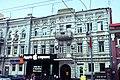 Доходный дом К.Н. Чахмахова.jpg