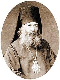 Епископ Астраханский и Енотаевский Евгений (Шерешилов).jpg