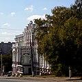 Здание Дворянского собрания (Дом офицеров) Курск ул. Сонина 4 (фото 5).jpg