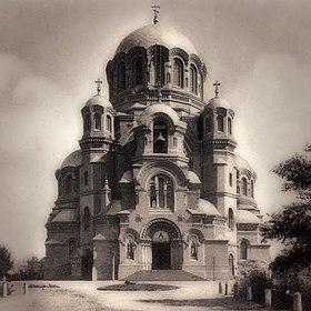 Казанский собор Оренбург фасад.jpg