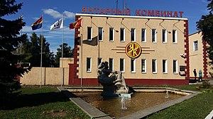 Kaliningrad Amber Combine - Kaliningrad Amber Combine