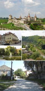 City of regional significance in Khmelnytskyi Oblast, Ukraine