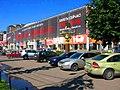 Комсомольский проспект, м. Фрунзенская. Moscow, Russia. - panoramio - Oleg Yu.Novikov (1).jpg
