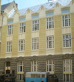 Lviv Conservatory