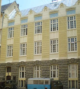 Lviv Conservatory - Lviv National Musical Academy, 2007