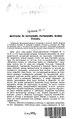 Материалы по народным верованиям великоруссов Ушаков Д.Н. 1896 -rsl01003640323-.pdf