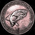 Медаль МОЛАиКР.jpg