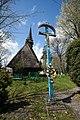 Миколаївська церква в Сокирниці 03.jpg