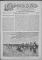 Огонек 1900-33.pdf