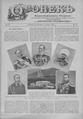 Огонек 1902-36.pdf