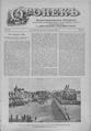 Огонек 1902-49.pdf