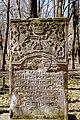 Острог. Єврейське кладовище P1570780.jpg