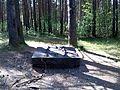 Памятная плита в Карпинске.jpg