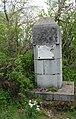 Памятник Красным партизанам 1920 г, Нижнее плато Чатыр-Дага.jpg