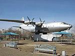 Памятник самолёту Ан-12 (Байконур) 1.jpg
