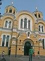Патріарший катедральний собор св. Володимира.jpg
