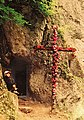 Печера-монаха відлюдника - panoramio.jpg