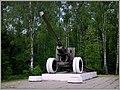 Пушка на въезде в Гагарин - panoramio.jpg