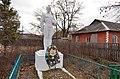 Рудня-Димерська. Братська могила радянських воїнів, що загинули у 1943 р.jpg