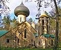 Спаська церква.Володимирівка.JPG