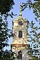 Топчидерска црква (Црква Св.Апостола Петра и Павла), детаљ 7.jpg
