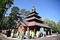 Храм на честь Покрови прсв. Богородиці.jpg