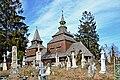 Церква Святого Духа, Рогатин.jpg