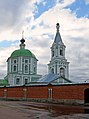 Церковь Екатерининская с частью монастырской стены.jpg