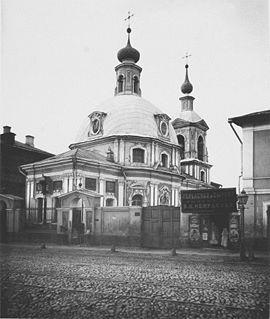 Церковь Святых Кира и Иоанна.jpg