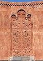 Երկրորդ աշխարհամարտում զոհված Օշականցիների հիշատակի հուշարձան, ArmAg, Cropped.jpg