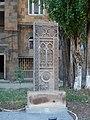Խաչքար Գյումրիի Ամենափրկիչ եկեղեցու բակում 14.JPG