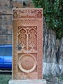 Խաչքար Գյումրիի Ամենափրկիչ եկեղեցու բակում 23.JPG