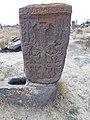 Նորատուսի գերեզմանատուն, Գեղարքունիք 25.jpg