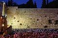 הכותל המערבי ביום ירושלים.JPG